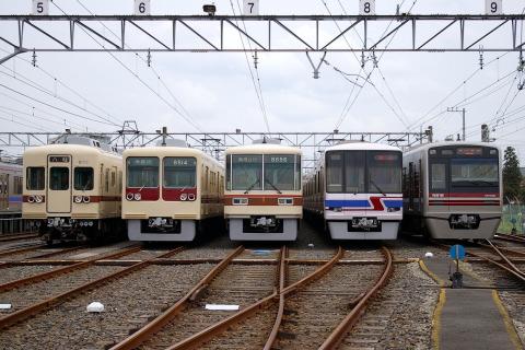 【新京成】「第15回 電車基地見学・展示会」(くぬぎ山車両基地一般公開)開催