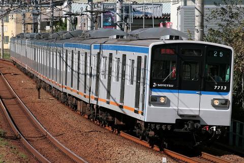 【相鉄】7000系7713F 再び10連化
