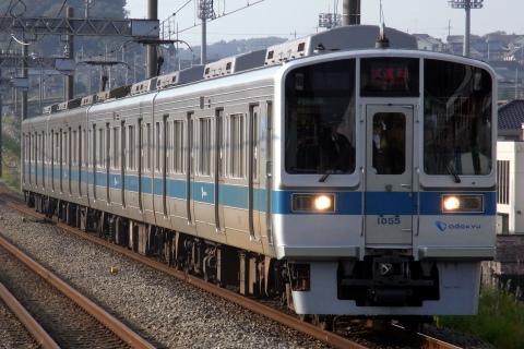 【小田急】1000形1055F試運転
