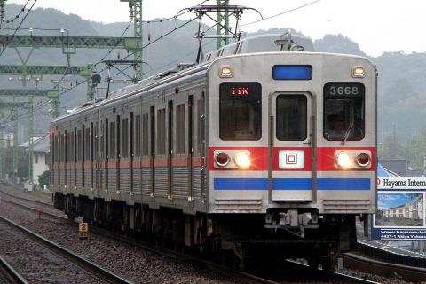 【京成】3600形3668編成(4両) 東急車輛へ(29日)