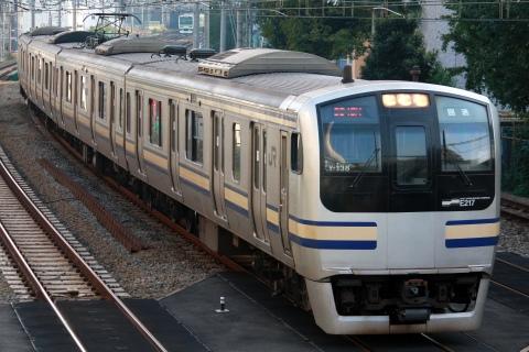 【JR東】E217系Y138編成東京総合車両センター入場