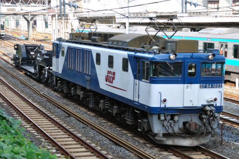 【JR貨】シキ1000D1 輸送