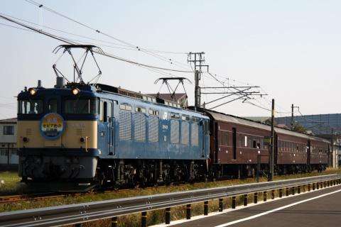 【JR東】EF64-39+旧客3両使用「セピア色の信越線」運転