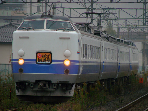 【JR東】485系K40編成使用「ぶらりおとぎ街道号」運転