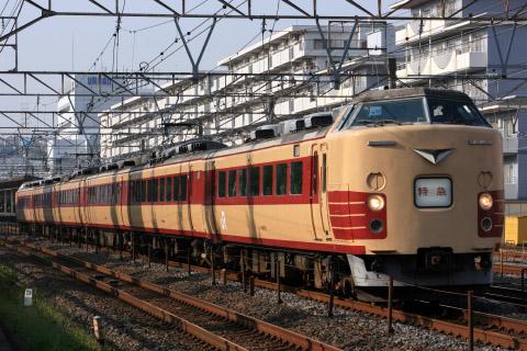 【JR東】183系6両使用「湘南かいじ」運転