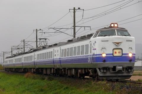 【JR東】485系K60編成使用急行「ぶらり仙台号」運転
