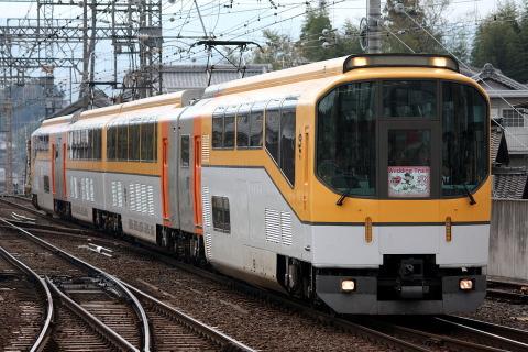 【近鉄】『楽』使用の団体臨時列車