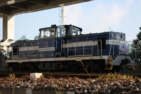 【神臨】DD55・DD60に本牧線開通40周年記念HM掲出