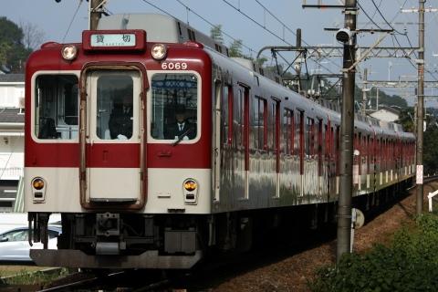【近鉄】6020系6069Fサイクルトレイン運行