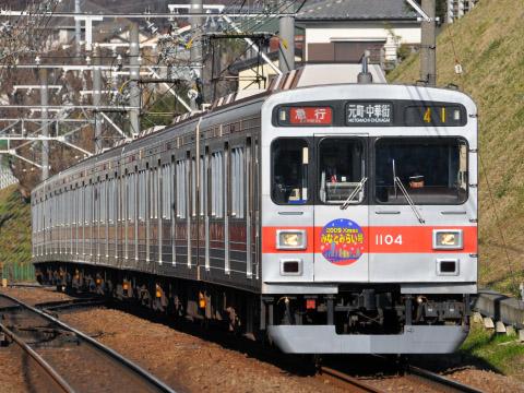 【東急・都営】臨時列車「みなとみらい号」運転