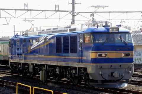 【JR東】EF510-501 試運転