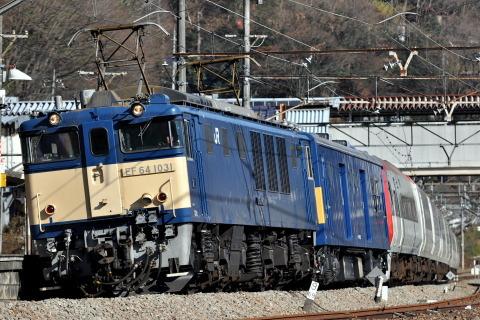 【JR東】253系クラNe103+Ne105+Ne110編成 長野配給