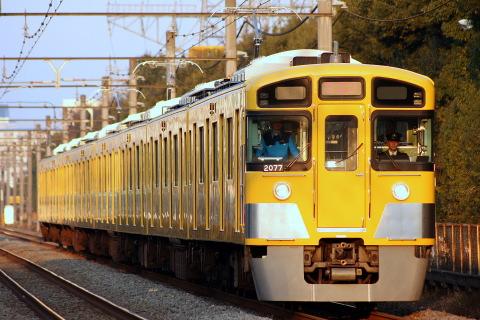 【西武】2000系2077F 試運転