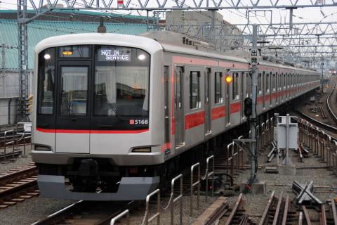 【東急】5050系5168F クーラー清掃のための臨時回送