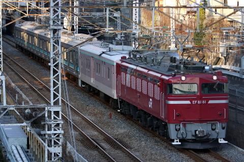 【JR東】205系コツR3編成 大宮総合車両センター入場配給