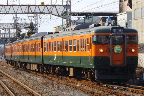 【JR東】両毛線開業120周年ヘッドマーク掲出