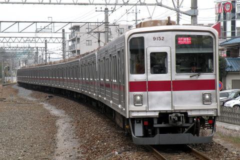【東武】9050系9152F 試運転