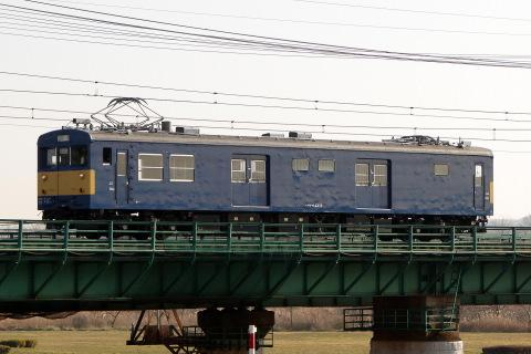 【JR東】クモヤ143-5 鎌倉車両センターへ返却