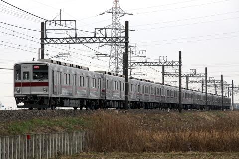 【東武】9000系9103F 出場試運転
