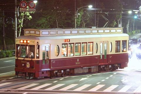 【都電】荒川線で納涼電車「レトロ麦酒号」運転