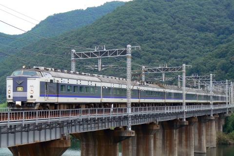 【JR西】583系京都車使用の金光臨運転