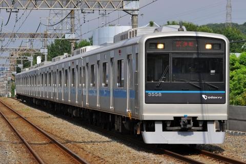 【小田急】3000形3258F多摩線試運転