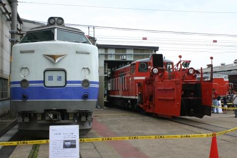 【JR東】郡山総合車両センター公開 「2009郡山車両基地まつり」