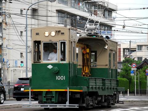 【京福】モト1001型電動貨車 本線走行