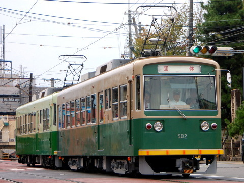 【京福】モボ501形使用の貸切列車