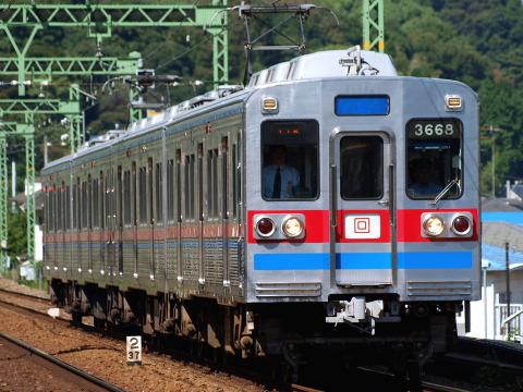 【京成】3600形3668編成 東急車輛へ(25日)