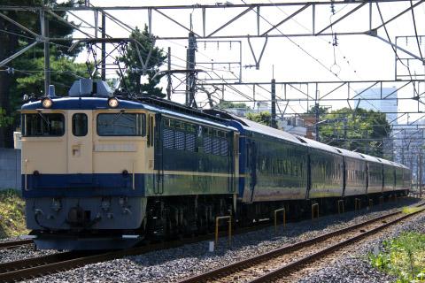 【JR東】EF65-1102+24系6両+14系1両使用の乗務員訓練