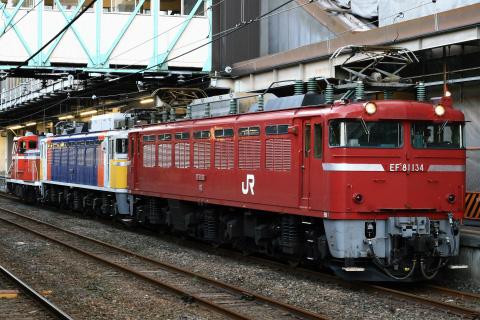 【JR東】EF81-89とDE10-1571 秋田総合車両センターへ