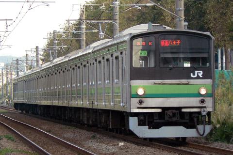 【JR東】205系クラH13編成シングルアームパンタ化