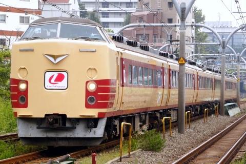 【JR東】183系使用団体臨時列車「Lantis Express」運転(27日)