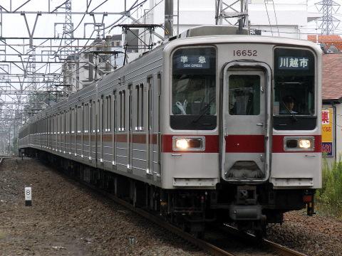 【東武】東上線11446F 11652F 変則編成に