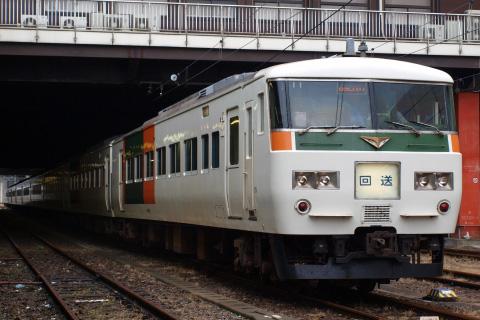 【JR東】185系チタA2編成 大宮総合車両センター入場