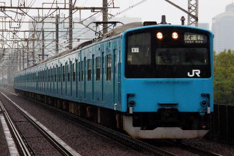 【JR東】201系ケヨK1+51編成京葉線内試運転