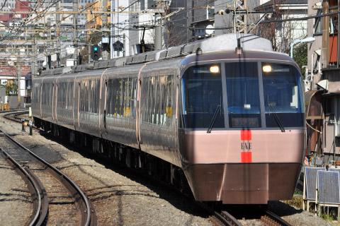【小田急】LSE・HiSEの車両不具合に伴う代走(23日)