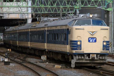 【JR東】583系「ゲレンデ蔵王」 返却回送