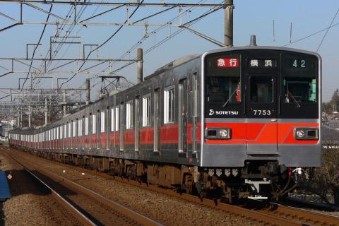 【相鉄】7000系7753F JR型保安装置を取り付け運用復帰