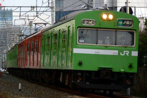 【JR西】103系ナラNS618編成 運用復帰