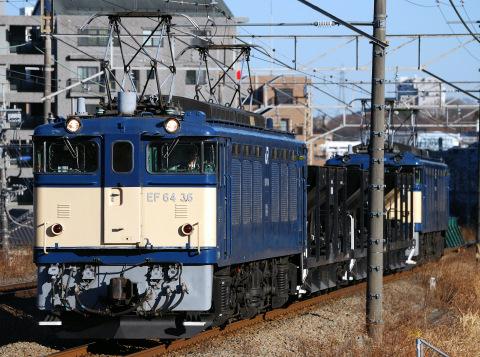 【JR東】甲府運輸区 乗務員訓練実施