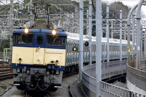 【JR東】E233系ウラ183編成 配給輸送