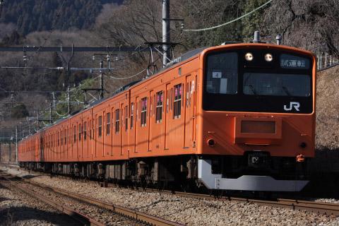 【JR東】201系H4編成 乗務員訓練