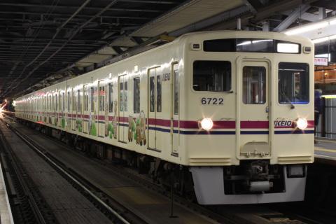 【京王】6000系6722F 若葉台工場出場