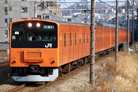 【JR東】201系トタH4編成 乗務員訓練(31日分)
