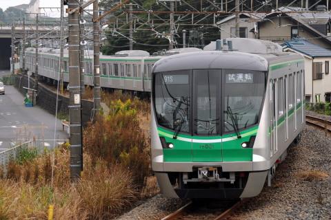 【メトロ】千代田線用16000系乗務員訓練