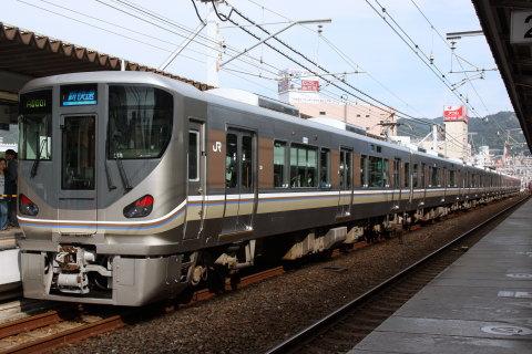 【JR西】225系 展示会開催