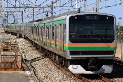 【JR東】E231系コツK14編成使用 「旅のプレゼント」運転