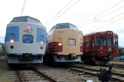 【富士急】「富士急電車まつり」開催